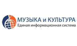 """Единая информационная система """"Музыка и Культура"""""""