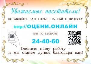 oceni_online