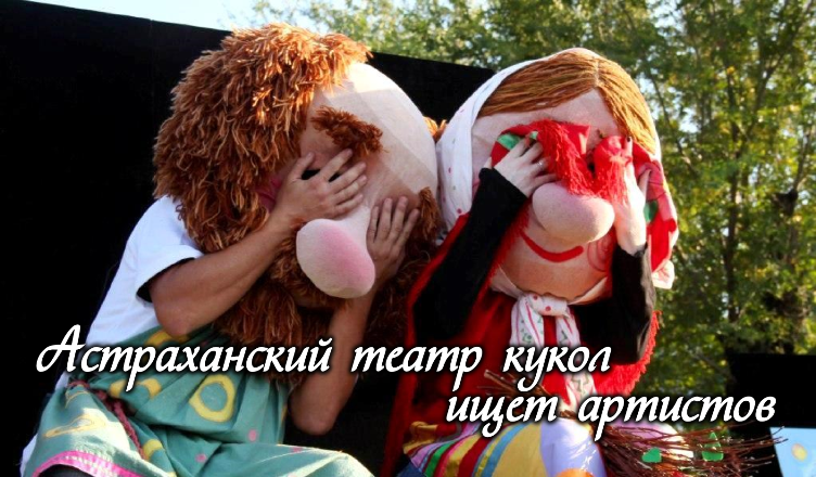 ischem_artistov