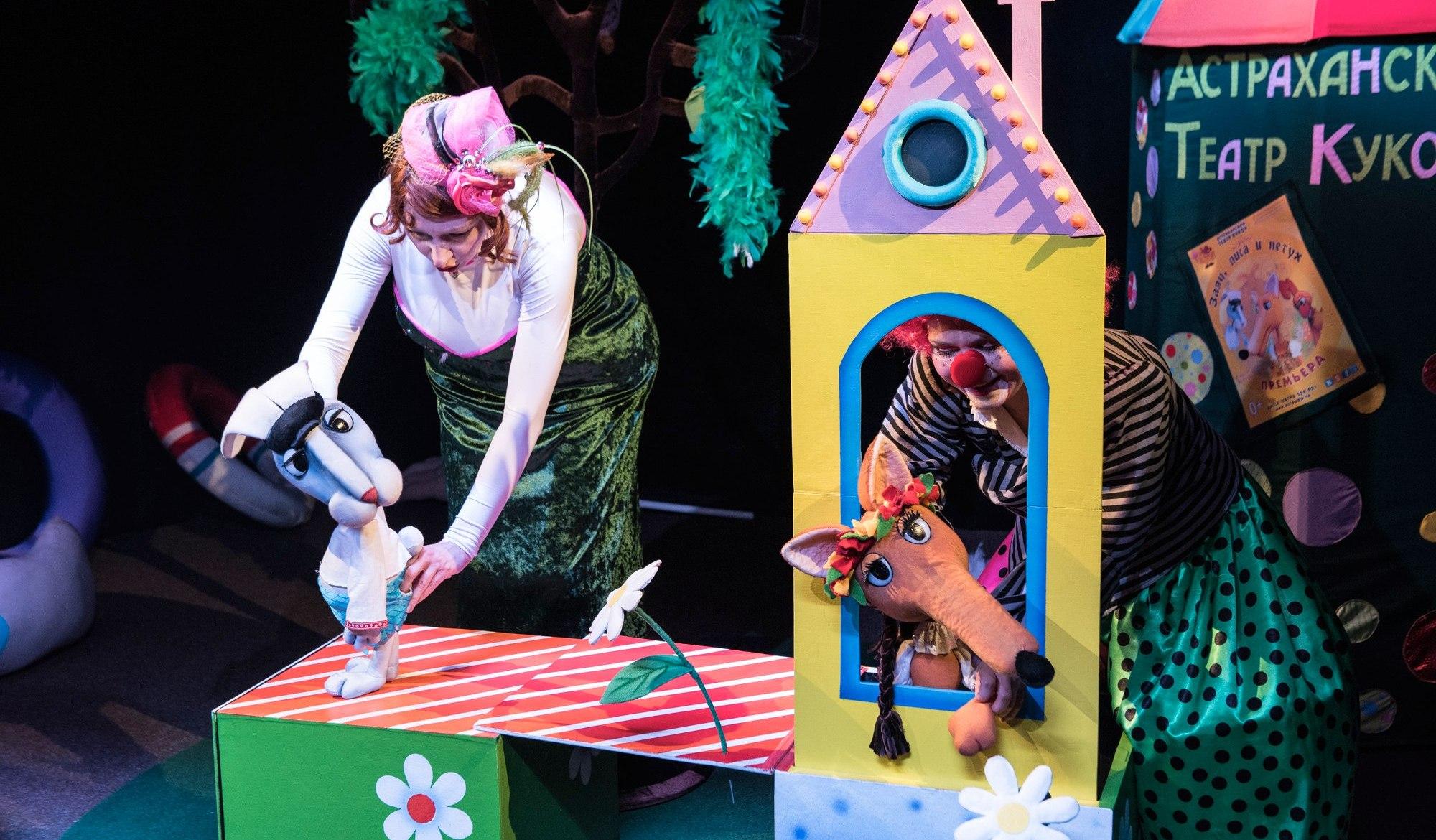 Фотография из спектакля Заяц, лиса и петух