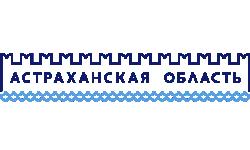 Представительский знак Астраханской области