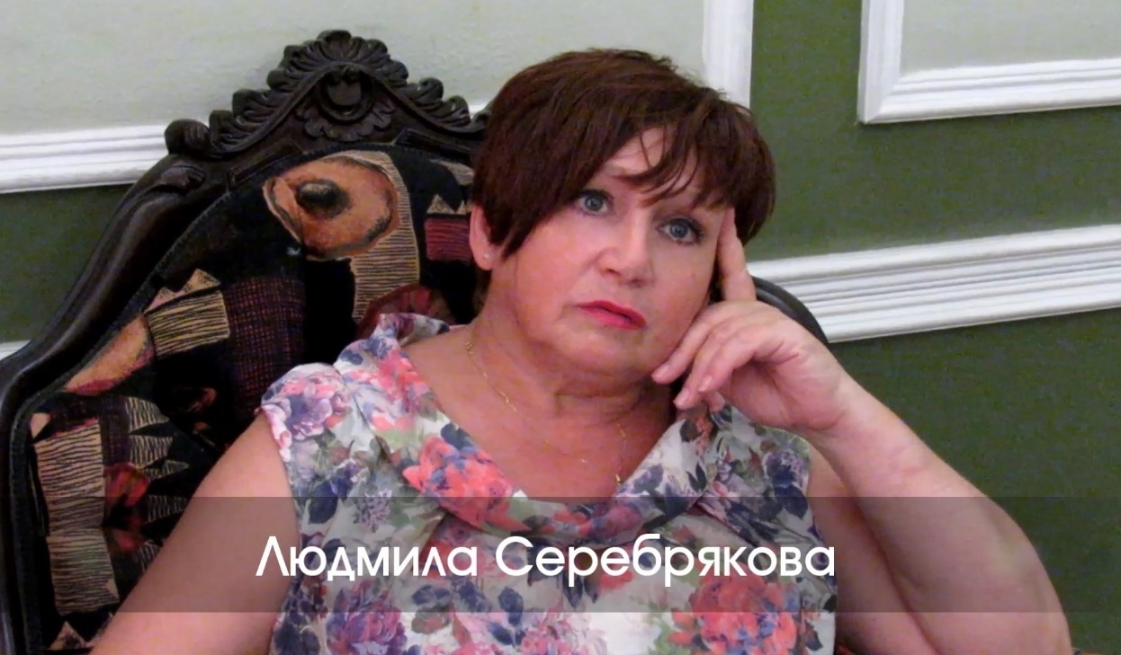 serebrykova_intervu
