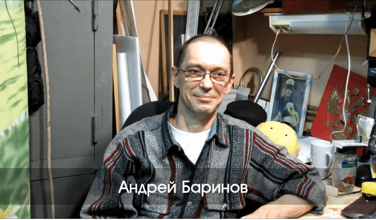 a_barinov_intervu