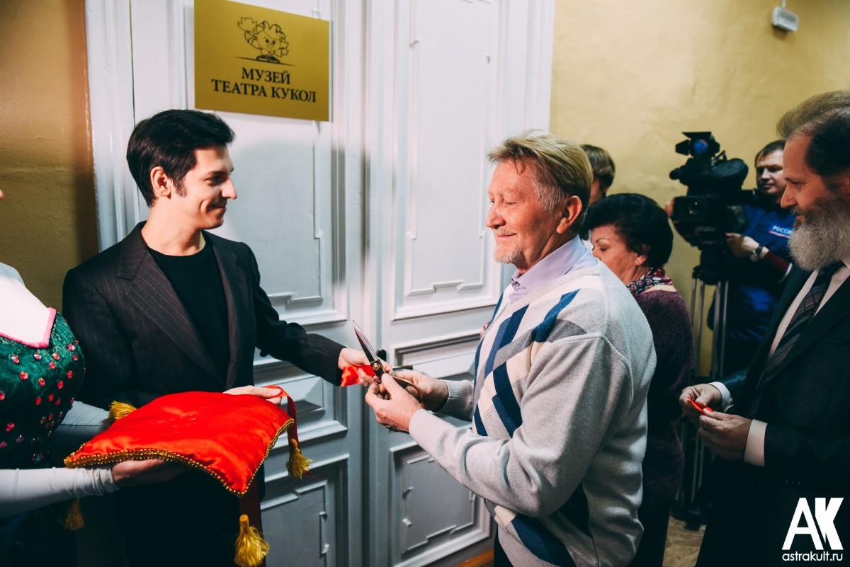 Астраханский театр кукол отметил юбилей открытием музея
