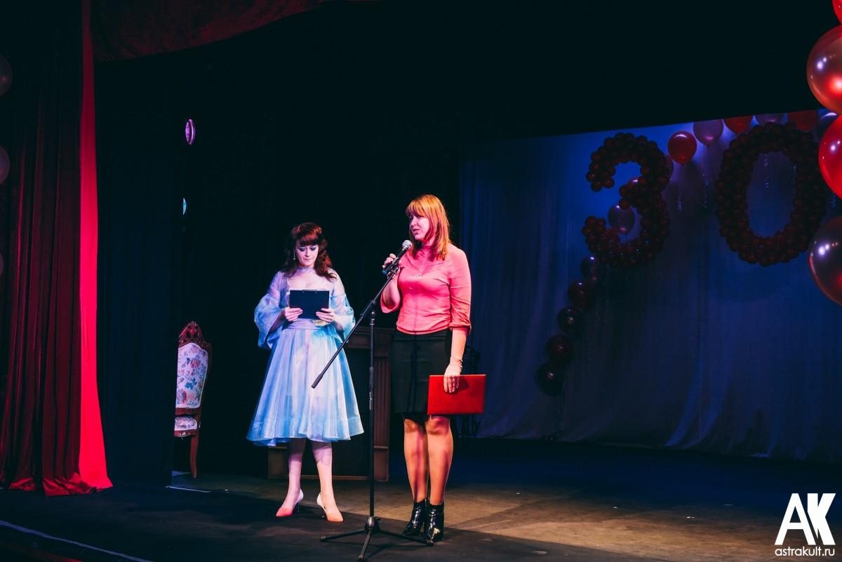 Фотография с 30-летнего юбилея театра