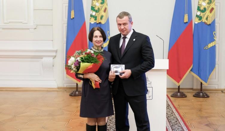 Награждение Людмилы Ивановны