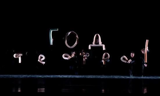 Творческие планы Астраханского театра кукол в Год театра