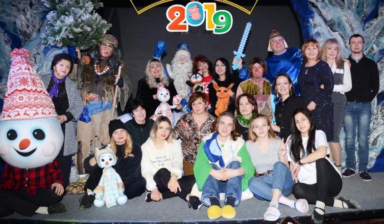Новогодние представления 2018 - 2019