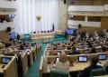 В Совете Федерации прошла встреча с руководителями театров для детей