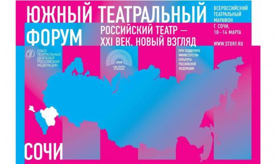 Служители Астраханского театра кукол отправятся на Южный театральный форум