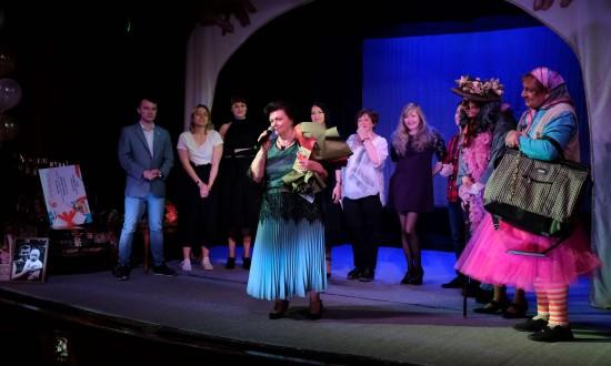 Творческий вечер актрисы Аллы Севастьяновой, посвященный её 75-летию