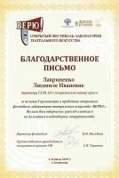 blagodarnost (36)