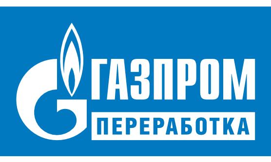 """ООО """"Газпром переработка"""""""