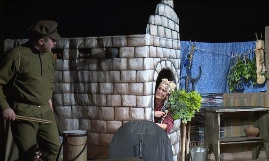 Спектакль Каша из топора