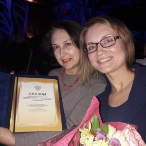 Астраханскому театру кукол в Санкт-Петербурге вручили премию Правительства РФ