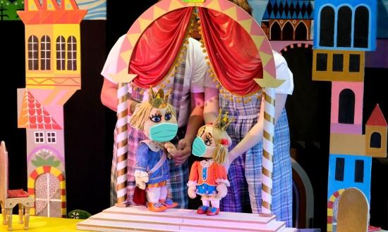 Куклы в масках