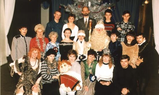 novii_god_1999_teatr_kukol